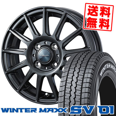 145/80R12 86/84N DUNLOP ダンロップ WINTER MAXX SV01 ウインターマックス SV01 VELVA IGOR ヴェルヴァ イゴール スタッドレスタイヤホイール4本セット