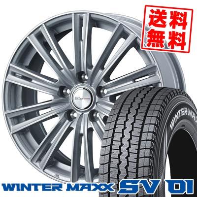 215/70R15 107/105L DUNLOP ダンロップ WINTER MAXX SV01 ウインターマックス SV01 WEDS JOKER ICE ウェッズ ジョーカー アイス スタッドレスタイヤホイール4本セット