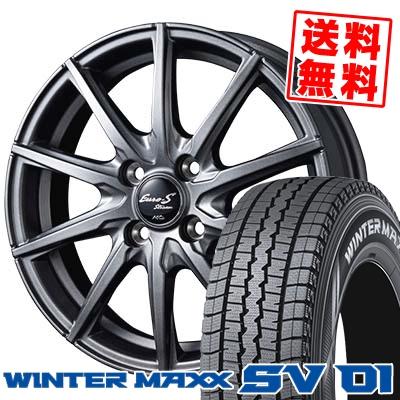 165R14 6PR DUNLOP ダンロップ WINTER MAXX SV01 ウインターマックス SV01 EuroStream JL10 ユーロストリーム JL10 スタッドレスタイヤホイール4本セット