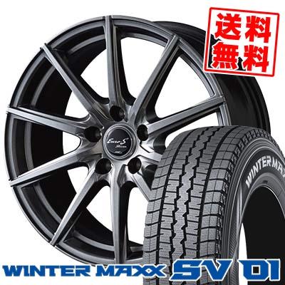215/70R15 107/105L DUNLOP ダンロップ WINTER MAXX SV01 ウインターマックス SV01 EuroStream JL10 ユーロストリーム JL10 スタッドレスタイヤホイール4本セット