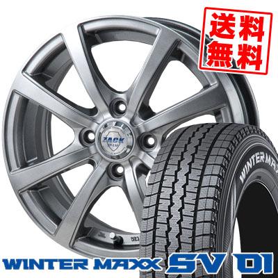 165/80R14 91/90N DUNLOP ダンロップ WINTER MAXX SV01 ウインターマックス SV01 ZACK JP-110 ザック JP110 スタッドレスタイヤホイール4本セット