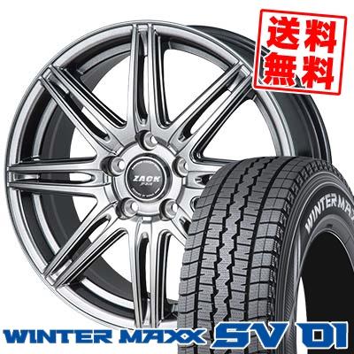 195/70R15 106/104L DUNLOP ダンロップ WINTER MAXX SV01 ウインターマックス SV01 ZACK JP-818 ザック ジェイピー818 スタッドレスタイヤホイール4本セット