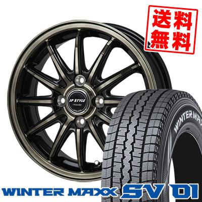 145R12 8PR DUNLOP ダンロップ WINTER MAXX SV01 ウインターマックス SV01 JP STYLE Vercely JPスタイル バークレー スタッドレスタイヤホイール4本セット