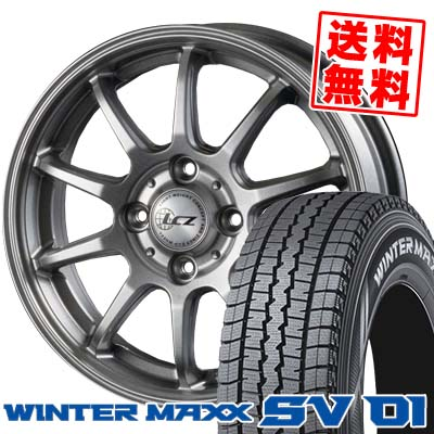 165/80R14 DUNLOP ダンロップ WINTER MAXX SV01 ウインターマックス SV01 LCZ010 LCZ010 スタッドレスタイヤホイール4本セット