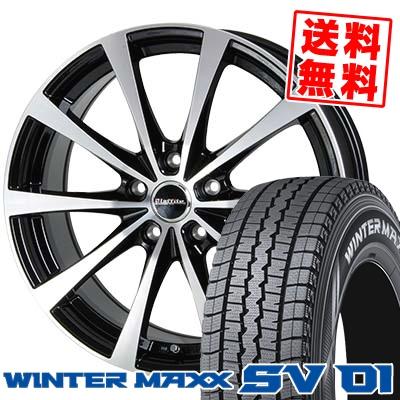 195/70R15 DUNLOP ダンロップ WINTER MAXX SV01 ウインターマックス SV01 Laffite LE-03 ラフィット LE-03 スタッドレスタイヤホイール4本セット
