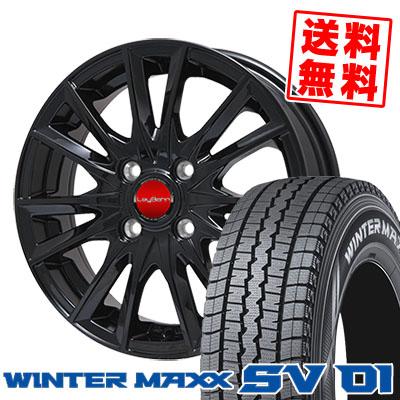 175R14 6PR DUNLOP ダンロップ WINTER MAXX SV01 ウインターマックス SV01 LeyBahn GBX レイバーン GBX スタッドレスタイヤホイール4本セット