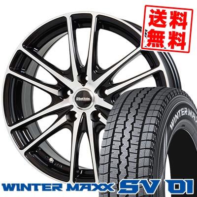 205/70R15 DUNLOP ダンロップ WINTER MAXX SV01 ウインターマックス SV01 Laffite LW-03 ラフィット LW-03 スタッドレスタイヤホイール4本セット