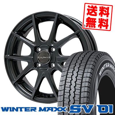 155R13 8PR DUNLOP ダンロップ WINTER MAXX SV01 ウインターマックス SV01 LeyBahn WGS レイバーン WGS スタッドレスタイヤホイール4本セット