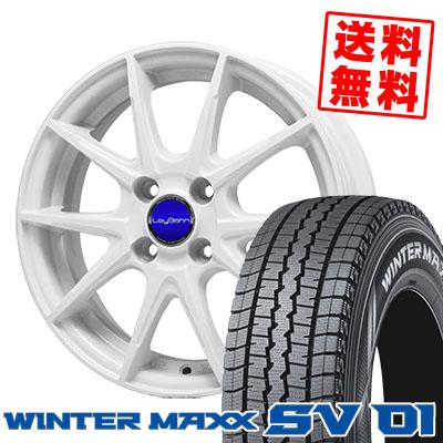 155R13 6PR DUNLOP ダンロップ WINTER MAXX SV01 ウインターマックス SV01 LeyBahn WGS レイバーン WGS スタッドレスタイヤホイール4本セット