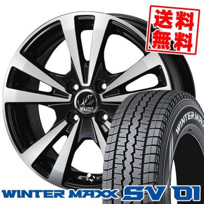 155R13 6PR DUNLOP ダンロップ WINTER MAXX SV01 ウインターマックス SV01 PRAUZER LYNX プラウザー リンクス スタッドレスタイヤホイール4本セット