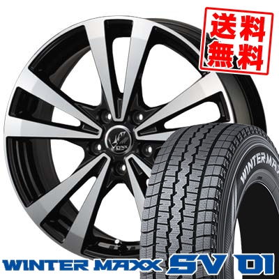 215/70R15 DUNLOP ダンロップ WINTER MAXX SV01 ウインターマックス SV01 PRAUZER LYNX プラウザー リンクス スタッドレスタイヤホイール4本セット