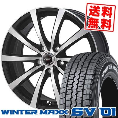 195/70R15 DUNLOP ダンロップ WINTER MAXX SV01 ウインターマックス SV01 JP STYLE MBS JPスタイル MBS スタッドレスタイヤホイール4本セット