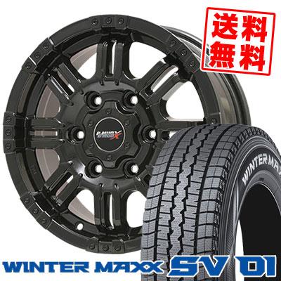 195/80R15 103/101L DUNLOP ダンロップ WINTER MAXX SV01 ウインターマックス SV01 B-MUD X Bマッド エックス スタッドレスタイヤホイール4本セット for 200系ハイエース