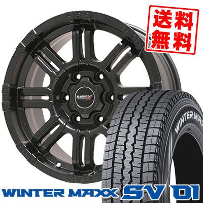 195/80R15 107/105L DUNLOP ダンロップ WINTER MAXX SV01 ウインターマックス SV01 B-MUD X Bマッド エックス スタッドレスタイヤホイール4本セット for 200系ハイエース