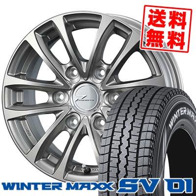 【送料無料】 DUNLOP ダンロップ ウィンターMAXX SV01 195/80R15 107/105L 15インチ スタッドレスタイヤ ホイール4本セット プロディータ エッチシー WINTER MAXX SV01 ウインターマックス SV01