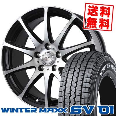 195/70R15 DUNLOP ダンロップ WINTER MAXX SV01 ウインターマックス SV01 BADX LOXARNY SPORT RS-10 バドックス ロクサーニ スポーツ RS-10 スタッドレスタイヤホイール4本セット