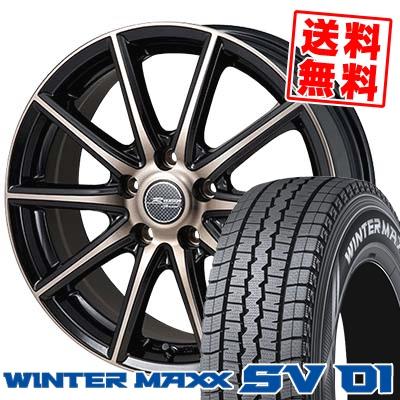 195/70R15 DUNLOP ダンロップ WINTER MAXX SV01 ウインターマックス SV01 MONZA R VERSION Sprint モンツァ Rヴァージョン スプリント スタッドレスタイヤホイール4本セット