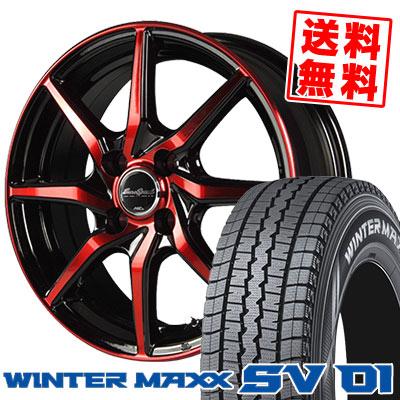 155R12 8PR DUNLOP ダンロップ WINTER MAXX SV01 ウインターマックス SV01 EuroSpeed S810 ユーロスピード S810 スタッドレスタイヤホイール4本セット
