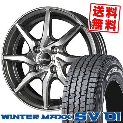 145/80R12 80/78N DUNLOP ダンロップ WINTER MAXX SV01 ウインターマックス SV01 EuroSpeed S810 ユーロスピード S810 スタッドレスタイヤホイール4本セット