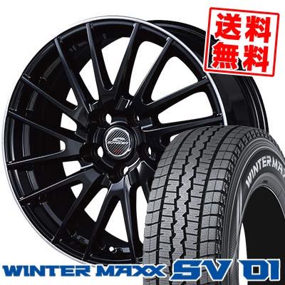 195/70R15 DUNLOP ダンロップ WINTER MAXX SV01 ウインターマックス SV01 SCHNEIDER Saber Rondo シュナイダー セイバーロンド スタッドレスタイヤホイール4本セット