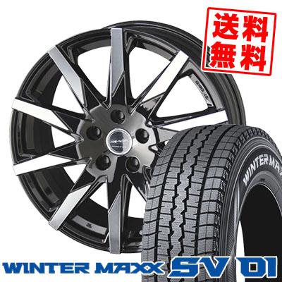 215/70R15 DUNLOP ダンロップ WINTER MAXX SV01 ウインターマックス SV01 SMACK SFIDA スマック スフィーダ スタッドレスタイヤホイール4本セット