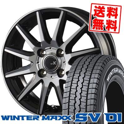 145/80R12 80/78N DUNLOP ダンロップ WINTER MAXX SV01 ウインターマックス SV01 spec K スペックK スタッドレスタイヤホイール4本セット
