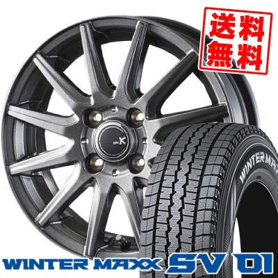 155R12 8PR DUNLOP ダンロップ WINTER MAXX SV01 ウインターマックス SV01 spec K スペックK スタッドレスタイヤホイール4本セット