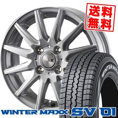 155R12 6PR DUNLOP ダンロップ WINTER MAXX SV01 ウインターマックス SV01 spec K スペックK スタッドレスタイヤホイール4本セット