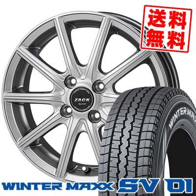 175R14 6PR DUNLOP ダンロップ WINTER MAXX SV01 ウインターマックス SV01 ZACK SPORT-01 ザック シュポルト01 スタッドレスタイヤホイール4本セット