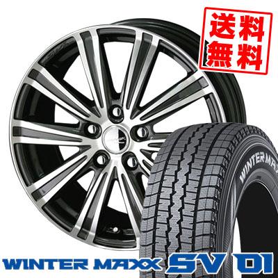 215/70R15 DUNLOP ダンロップ WINTER MAXX SV01 ウインターマックス SV01 SMACK SPARROW スマック スパロー スタッドレスタイヤホイール4本セット