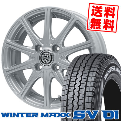 155R13 6PR DUNLOP ダンロップ WINTER MAXX SV01 ウインターマックス SV01 TRG-SS10 TRG SS10 スタッドレスタイヤホイール4本セット