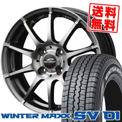 ウインターマックス SV01 155R13 8PR シュナイダー スタッグ メタリックグレー スタッドレスタイヤホイール 4本 セット
