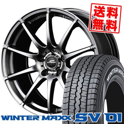 215/70R15 DUNLOP ダンロップ WINTER MAXX SV01 ウインターマックス SV01 SCHNEDER StaG シュナイダー スタッグ スタッドレスタイヤホイール4本セット