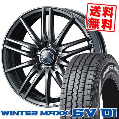 215/70R15 107/105L DUNLOP ダンロップ WINTER MAXX SV01 ウインターマックス SV01 Zamik Tito ザミック ティート スタッドレスタイヤホイール4本セット