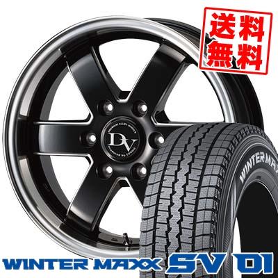 195/80R15 DUNLOP ダンロップ WINTER MAXX SV01 ウインターマックス SV01 DIAVOLETTO VALERIO ディアヴォレット ヴァレリ スタッドレスタイヤホイール4本セット