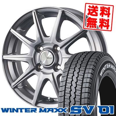 175R14 8PR DUNLOP ダンロップ WINTER MAXX SV01 ウインターマックス SV01 V-EMOTION SR10 Vエモーション SR10 スタッドレスタイヤホイール4本セット