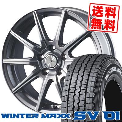 195/70R15 106/104L DUNLOP ダンロップ WINTER MAXX SV01 ウインターマックス SV01 V-EMOTION SR10 Vエモーション SR10 スタッドレスタイヤホイール4本セット