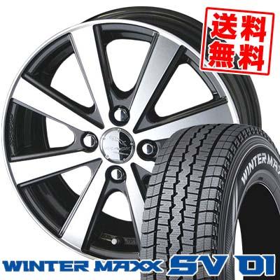175R14 8PR DUNLOP ダンロップ WINTER MAXX SV01 ウインターマックス SV01 SMACK VIR スマック VI-R スタッドレスタイヤホイール4本セット