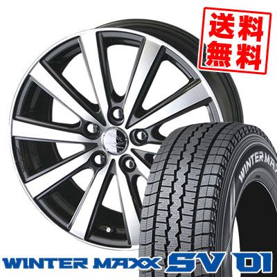 215/70R15 DUNLOP ダンロップ WINTER MAXX SV01 ウインターマックス SV01 SMACK VIR スマック VI-R スタッドレスタイヤホイール4本セット