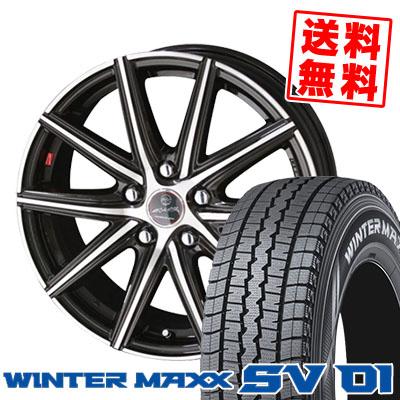 205/70R15 104/102L DUNLOP ダンロップ WINTER MAXX SV01 ウインターマックス SV01 SMACK PRIME SERIES VANISH スマック プライムシリーズ ヴァニッシュ スタッドレスタイヤホイール4本セット