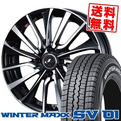 165R14 6PR DUNLOP ダンロップ WINTER MAXX SV01 ウインターマックス SV01 weds LEONIS VT ウエッズ レオニス VT スタッドレスタイヤホイール4本セット