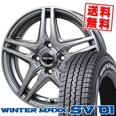 165/80R14 91/90N DUNLOP ダンロップ WINTER MAXX SV01 ウインターマックス SV01 WAREN W04 ヴァーレン W04 スタッドレスタイヤホイール4本セット
