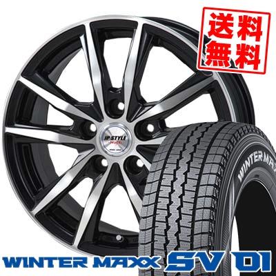 205/70R15 DUNLOP ダンロップ WINTER MAXX SV01 ウインターマックス SV01 JP STYLE WOLX JPスタイル ヴォルクス スタッドレスタイヤホイール4本セット