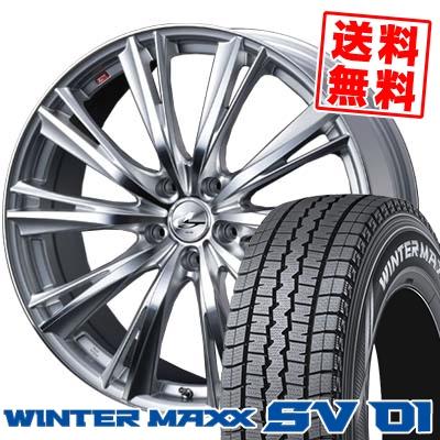 215/70R15 DUNLOP ダンロップ WINTER MAXX SV01 ウインターマックス SV01 weds LEONIS WX ウエッズ レオニス WX スタッドレスタイヤホイール4本セット