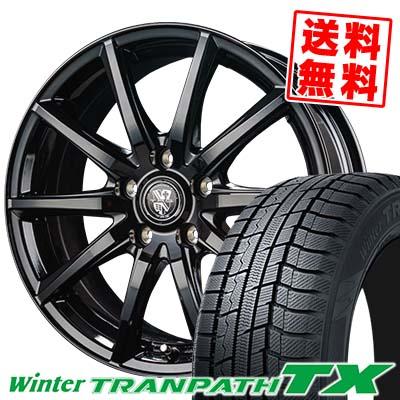 215/60R16 95Q TOYO TIRES トーヨー タイヤ Winter TRANPATH TX ウィンタートランパス TX TRG-GB10 TRG GB10 スタッドレスタイヤホイール4本セット