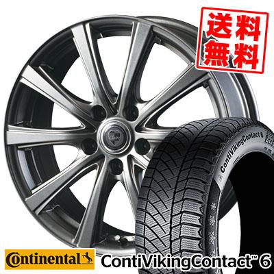 195/60R16 CONTINENTAL コンチネンタル ContiVikingContact6 コンチバイキングコンタクト6 CLAIRE DG10 クレール DG10 スタッドレスタイヤホイール4本セット