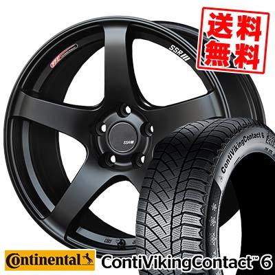 215/60R17 96T CONTINENTAL コンチネンタル ContiVikingContact6 コンチバイキングコンタクト6 SSR GTV01 SSR GTV01 スタッドレスタイヤホイール4本セット