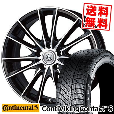 225/50R17 CONTINENTAL コンチネンタル ContiVikingContact6 コンチバイキングコンタクト6 Kashina FV7 カシーナ FV7 スタッドレスタイヤホイール4本セット