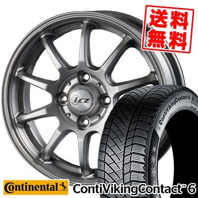 175/65R14 CONTINENTAL コンチネンタル ContiVikingContact6 コンチバイキングコンタクト6 LCZ010 LCZ010 スタッドレスタイヤホイール4本セット