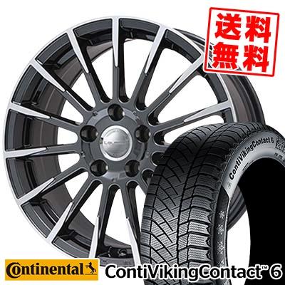 225/50R17 CONTINENTAL コンチネンタル ContiVikingContact6 コンチバイキングコンタクト6 Leyseen F-XV レイシーン FX-V スタッドレスタイヤホイール4本セット